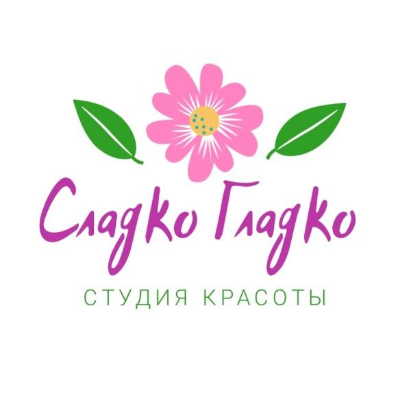 Салон красоты Сладко Гладко в Ярославле